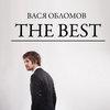 Рецензия: Вася Обломов - «The Best»