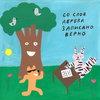 «СБПЧ» выпустили EP «Со слов дерева записано верно» (Слушать)