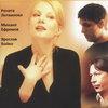«Москино» посвятит киноклуб «8 Марта» выдающимся женщинам в кино