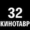 «Кинотавр» объявил даты проведения