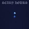 Дрейк выпустил вторую часть «Scary Hours» (Слушать)