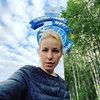 Сегодня: Марии Шалаевой - 40