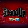 Участники шоу StandUp превысят норму цинизма в «Крокусе»