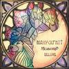 «Мельница» выпустила альбом, под который можно танцевать и целоваться (Слушать)