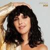 Джамала выпустила альбом с громом (Слушать)
