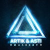Artik & Asti лечат разбитые сердца новым альбомом (Слушать)