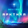 «Мордор» воспел «Арктику» с детским хором (Слушать)