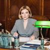 Ольга Любимова раскритиковала «Евровидение»