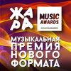 Ксения Собчак и Константин Богомолов объявят победителей «Жара Music Awards»