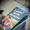 Творческий ход: Smart-библиотека имени А.Ахматовой издала свои правила в комиксах