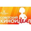 Создан идеальный собирательный образ советской киногероини