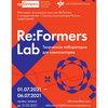Фестиваль Re:Formers Fest 2021 и Союз композиторов России проведут композиторский практикум