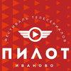 Фестиваль сериалов «Пилот» пройдет в июне