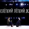 Алексей Франдетти расскажет об истории мюзикла с помощью Ларисы Долиной и Ирины Апексимовой