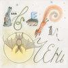 «Звери» выпустили мини-альбом с детскими иллюстрациями