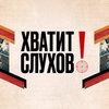 «Хватит слухов!» расскажет про тайны Николая Баскова и размер звездных пенсий