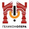 «Геликон-опера» отметит день рождения «Блиц-оперой»