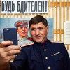 Сегодня: Сергею Пускепалису - 55