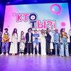 Блогеры и тиктокеры выбрали победителя реалити-шоу «Кто ты?!»