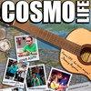 «Cosmo Life» Леонида Агутина покажут для звезд и поклонников