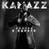 Kamazz сыграет «В клубе в одного»