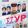 Светлана Иванова возглавит уголовный розыск в сериале «МУР-МУР» на телеканале «Россия»