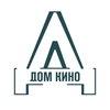 Работа «Союза кинематографистов» в Петербурге приостановлена в судебном порядке