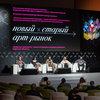 На IPQuorum рассказали, как цифровые технологии спасут художника от бедности, а искусство от забвения
