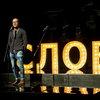 Сценарная премия «Слово» наградит Андрея Смирнова за верность профессии