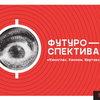 Мировая премьера «Трёх героинь» Дзиги Вертова пройдёт в Москве