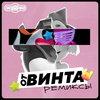 «От винта!» «Смешариков» стал танцевальным хитом (Видео, Слушать)