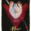 Warner Bros. и Анджела Робинсон переснимут «Голод»