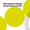 Фестиваль «Инструментариум Silver Mercury» объявил программу