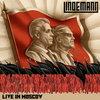 Lindemann выпустил альбом с концертом в Москве (Слушать)