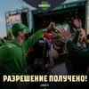 Oomph! приедет в Россию на «Доброфест»