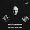 «Мелодия» выпустила альбом Даниила Саямова «Re:Rachmaninoff» с малоизвестной музыкой Рахманинова (Слушать)