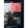 Максим Семеляк расскажет о своей книге о Егоре Летове в «Пионере»