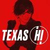 Новый альбом Texas вдохновлен забытыми треками конца 90-х (Слушать)