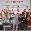 «Все цвета джаза» наградили Алексея Козлова и Тони Карапетяна