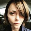 Кристина Риччи погрузилась в четвертую «Матрицу»