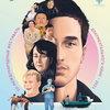 «Докер» покажет фильмы о поиске идентичности в эпоху глобальной миграции.