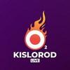 Фестиваль Kislorod.Live в Испании перенесен на осень