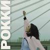 Zivert выпустила альтернативный саундтрек к «Рокки» с Сильвестром Сталлоне (Слушать, Видео)