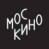 «Москино» приостанавливает работу летних кинотеатров