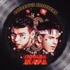 У Gayazovs Brothers «Пошла жара» с новым альбомом
