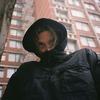 Бывший лейбл Тимы Белорусских подал на него в суд из-за интервью «вДудь»