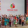 Фестиваль славянского искусства «Русское поле» отпразднует 800-летие Александра Невского онлайн