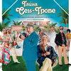 Жерар Депардье в «Тайне Сен-Тропе» возродит жанр классической французской комедии