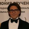 Андрей Малахов и Борис Корчевников получили Орден Дружбы