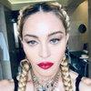 Новый концертный фильм Мадонны выйдет в октябре (Видео)